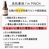 2020-09-18 13:02:03 by ohana_moniさん
