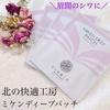 2020-08-01 08:44:35 by ふくたろうモモさん