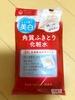 ナリスアップ / ネイチャーコンク 薬用 ふきとり化粧水シート(by みっかぁーさん)