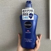 E6AD6F67-BABF-423A-8856-AD5F087FFB26.j… by meechaanさん