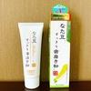 なた豆すっきりシリーズ / なた豆すっきり歯磨き粉(by じゃがいもちさん)