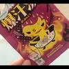 D9907910-7B0C-45C5-9500-0749AEF2DD1A.j… by しーちゃぽさん