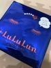 ルルルン / フェイスマスク 青のルルルン もっちり高保湿タイプ(旧)(by ななまま^_^さん)