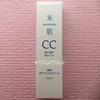 米肌(MAIHADA) / 澄肌ホワイトCCクリーム(by ☆りん♪りん☆さん)