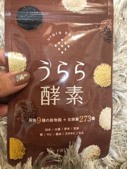 2019-07-24 00:20:07 by にゃんまる(=^x^=)さん