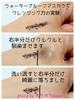 rakugaki_20190901154108819.jpg by キラキラdaysさん