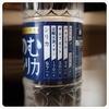 2020-05-13 12:25:19 by nako07さん