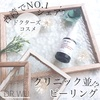 2021-03-26 22:47:28 by shiro3344さん