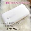 6D5382F1-CE8F-4291-9C1D-0A839E738D0D.jpeg by ○マンゴスチン○さん