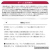 BCF9B17E-2583-41FA-A8C6-9244A6C76DF1.jpeg by rei.tmさん