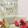ピルボックス / ひとさじ美人 抹茶豆乳味(by おりーぶあいらんどさん)