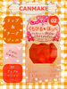 5DCD4820-8C80-4B70-9… by ☆pyu☆さん
