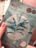 ピュアスマイル / プレミアムセラムマスクボックス イノセントスキン ティーツリー(by **sakiyyy**さん)