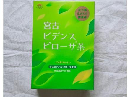 うるばな宮古 / 宮古ビデンスピローサ茶(by まるまるまーる☆さん)