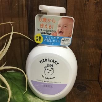 MEDIBABY(メディベビー) / 薬用泡フェイス&ボディソープ(by 夢見るバナナさん)