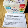 DSC_0161.JPG by **☆ohana☆**さん