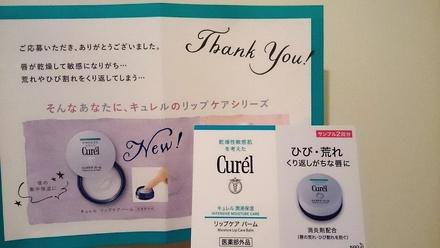 2019-09-14 03:45:10 by NurseModelさん