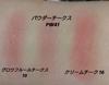 19-02-03-02-25-47-586_deco.jpg by ピンジャカンさん