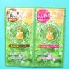 アップルローズのいい香り♪ by bubuhikotanさん