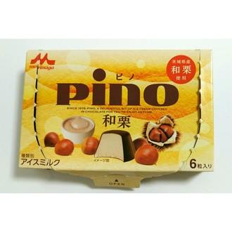 ピノ / ピノ(by 雪猫★彡さん)