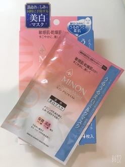 ミノン / アミノモイスト うるうる美白ミルクマスク(by *道明寺*さん)