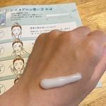 シズカゲル by micyooooone さん
