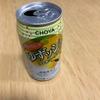 チョーヤ梅酒 / 酔わない ゆずッシュ(by Ycosmeさん)