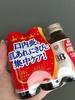 チョコラBB by Playaさん