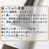 2020-09-24 22:44:12 by ひなぎくさんさん