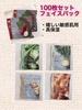 2020-12-10 15:17:03 by ★レタス★さん
