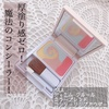 2020-05-12 12:38:51 by sumire_marronさん