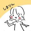 ★しまりん★さん