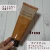 1611839471357.jpg by ☆かんな☆乾燥敏感肌さん