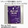2020-09-12 20:19:41 by *コスメコレクター*さん
