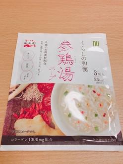 永谷園 / くらしの和漢 参鶏湯スープ(by kumikodayooさん)
