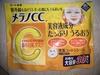 DA4E4CAD-D664-4167-84B6-757B91A0324A.j… by **やまれ**さん