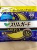 2020-05-14 23:51:13 by ☆littleme☆さん