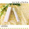 9FF1CDB6-F336-494A-A… by ♪とらん♪さん