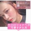 A2D50022-5F05-449A-84FE-1196B53D7E18.j… by エルちゃん☆彡さん
