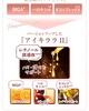 32CC1C2B-9AC8-4BBE-9… by *5児ママ*さん