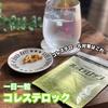 2021-09-24 22:23:59 by 美魔女になりたい☆さん