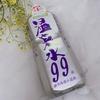 2020-05-31 20:53:15 by Kana-cafeさん