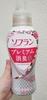 ソフラン / プレミアム消臭 フローラルアロマの香り(by とわこちゃんさん)
