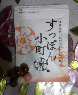 IMG_20191220_211807.jpg by yuriIin1205さん