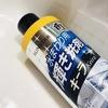 輝き洗剤キーラ / 水まわり用 輝き洗剤キーラ(by アッサーの神さん)