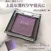 C1EC7DE8-8717-4DC7-8E2A-249F266117DD.jpeg by ぽてとねこ☆さん