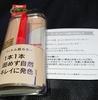_20200901_220301.JPG by そら♪☆さん