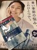 image.jpg by Roken☆さん
