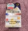 C193FC34-21F5-4116-B927-3A39DEDEB690.jpeg by @うーみぃさん
