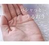 アユーラ / リズムコンセントレートウォーター(by @うーみぃさん)